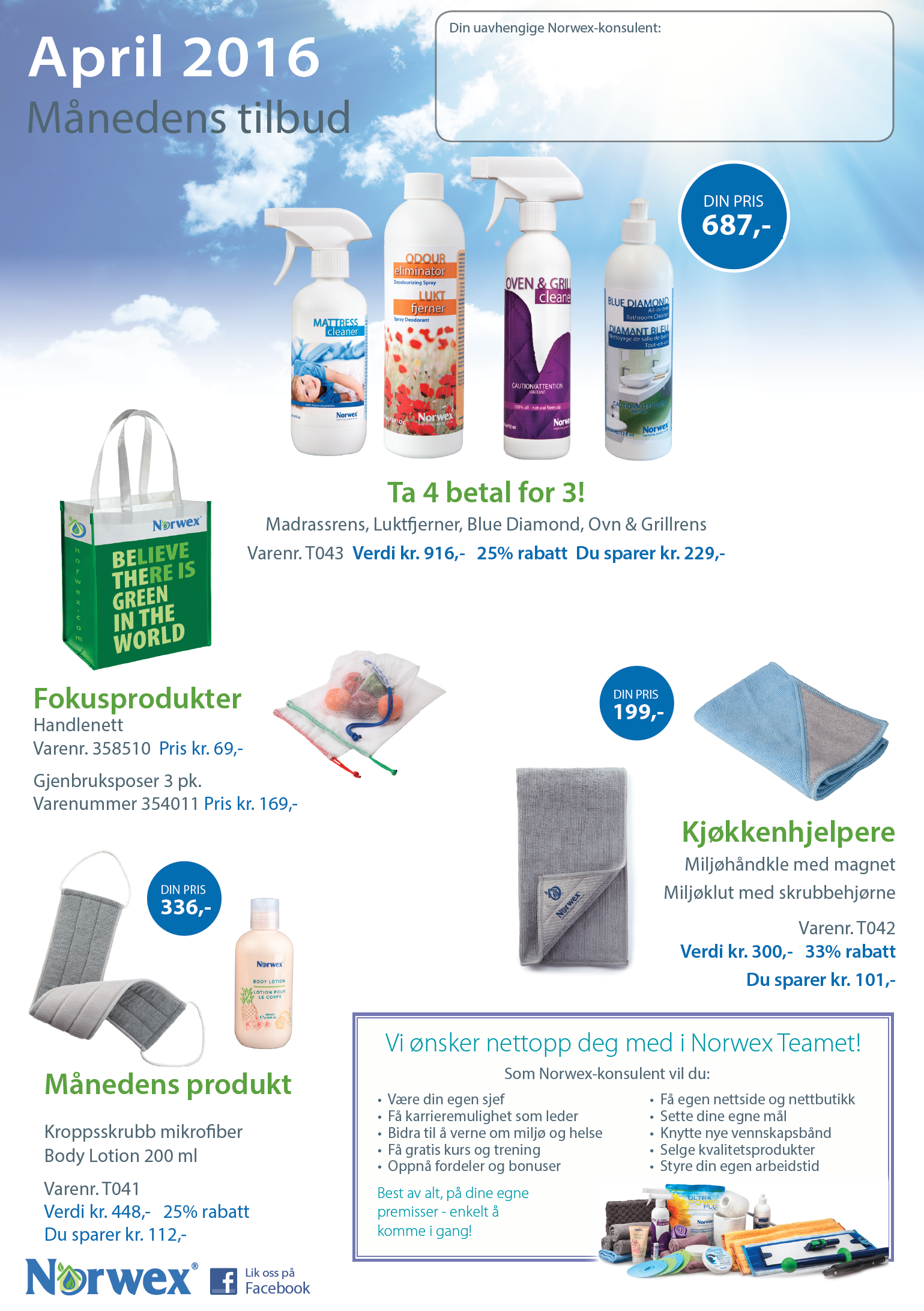 norwex-tilbud-april16