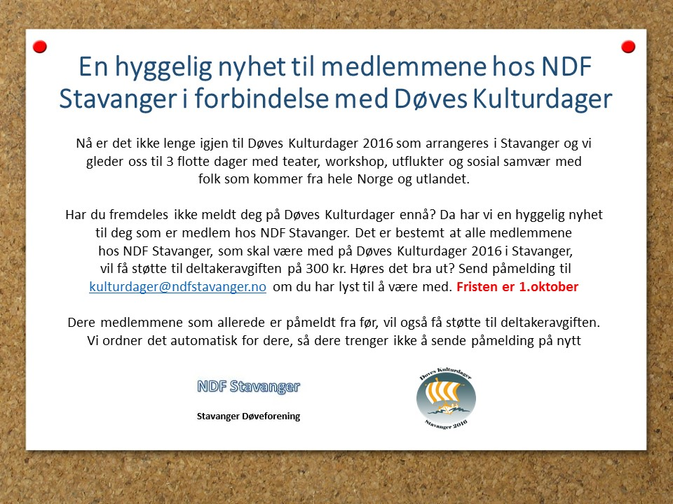 dk-stotte-medlemmer